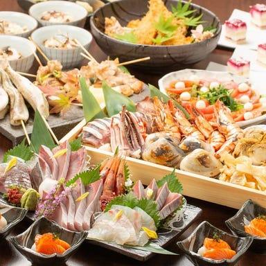 加能漁菜 SHION  コースの画像