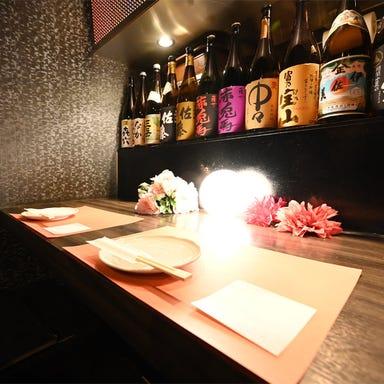 九州料理×個室居酒屋 九州小町 栄錦本店 店内の画像