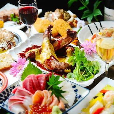 九州料理×個室居酒屋 九州小町 栄錦本店 コースの画像