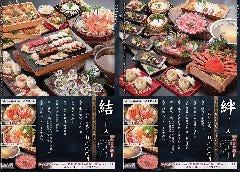 Nihonkai Syoya Tsuruminishiguchiten