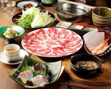 炭火・家庭料理 赤坂かこい  コースの画像
