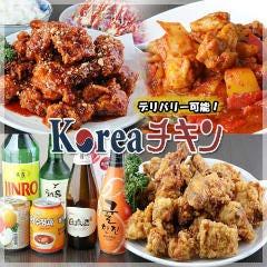 Korea チキン