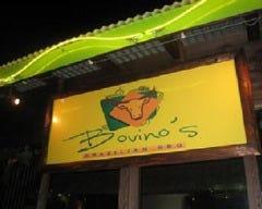 Bovino's ブラジリアン BBQ