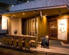広島お好み焼きとそのつづき… こうね大橋店