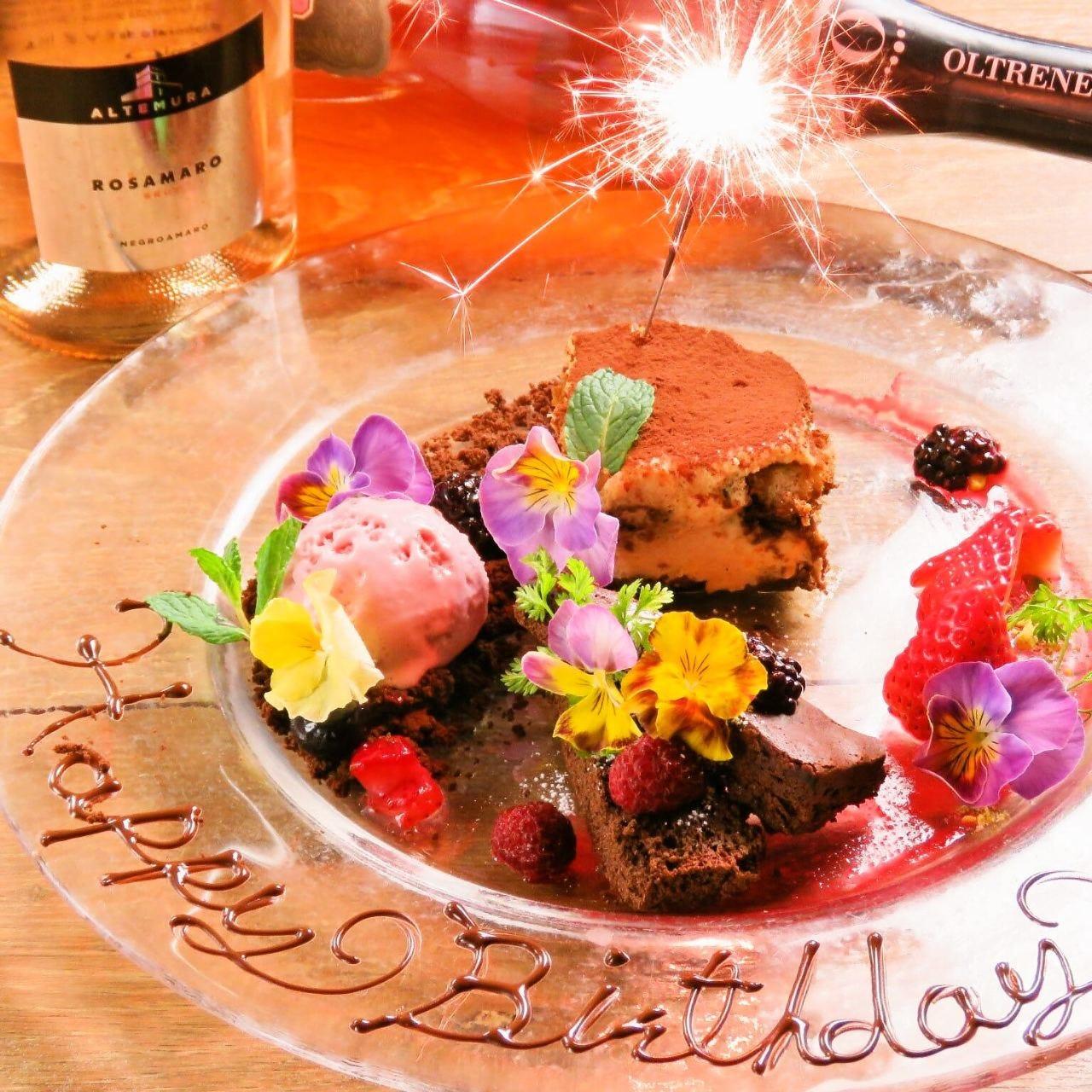 記念日のお祝いに、おしゃれなメッセージ付のデザートをご用意。