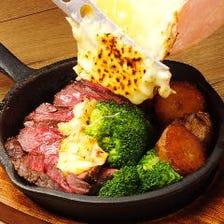 ラクレットチーズに熟成肉!
