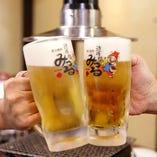 生ビール〈中〉