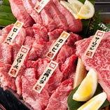 お肉の食べくらべ