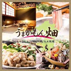 海鮮居酒屋 稚内漁港 水道橋店