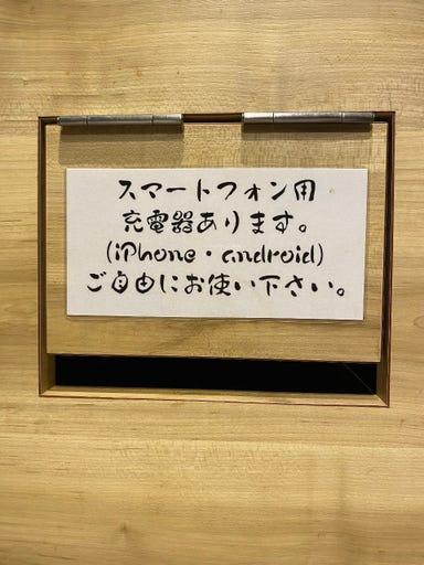 個室居酒屋 高村商店  店内の画像