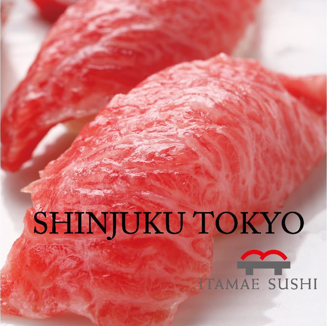 ITAMAE SUSHI Shinjukutohobiruten