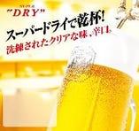 ごち飲みセット限定飲み放題(90分)