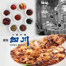 幸福(シンフゥー)麻婆豆腐