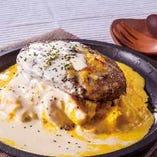 焼きオムドリア チーズフォンデュバーグ