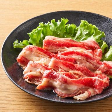 韓国料理 韓宮(ハングン)松戸店  メニューの画像