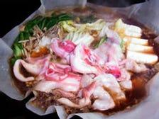 白菜と豚バラ肉の紙鍋
