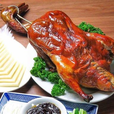 名物羽根付餃子×中国家庭料理 蒲田ニイハオ GEMS新橋店 コースの画像