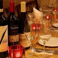 ☆当店自慢の厳選のワイン各種