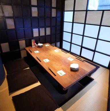 魚魯魚魯 品川インターシティ店 店内の画像