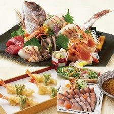 コースはお料理のみ3500円より★