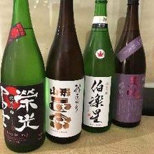 和食には日本酒が相性抜群!!