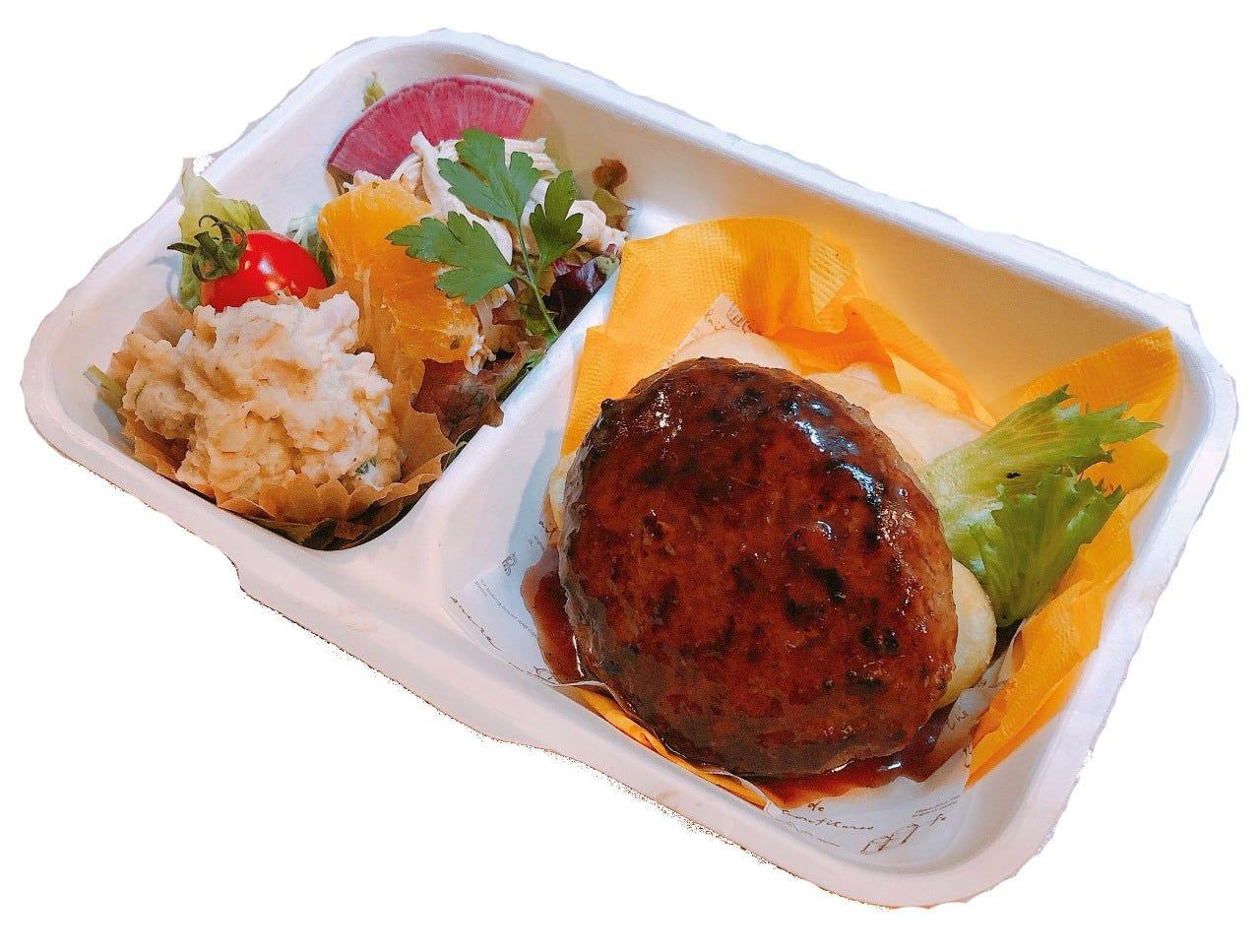 京都牛ハンバーグ ~ペリグーソース~