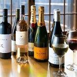世界の銘酒をグラスでも楽しめるのが魅力
