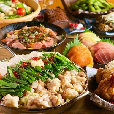 個室 創作料理×和食居酒屋 金沢商店 金沢片町店 メニューの画像