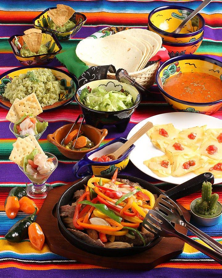 メキシコ料理で乾杯♪2,000円~