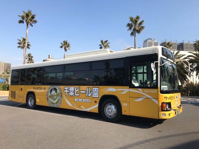 無料シャトルバスで楽々到着!