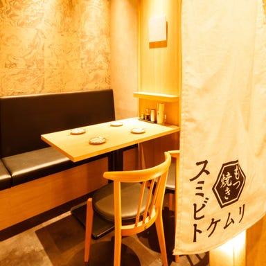 スミビトケムリ 新宿西口店  店内の画像