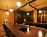 【最大50名様収容の掘りごたつ個室★やっぱり宴会は素材屋のお座敷個室で♪】