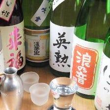 美味しい刺身によく合う日本酒が豊富