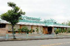 Washoku大穀 所沢店