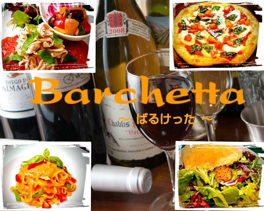 cafe & kitchenBarchetta