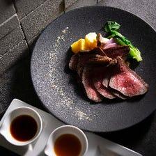 和妃牛 赤身肉のローストビーフ