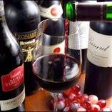 【ワイン】 こだわりのワインを多数ご用意!