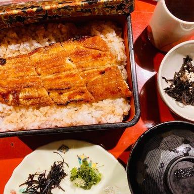 日本料理 いすゞ  メニューの画像