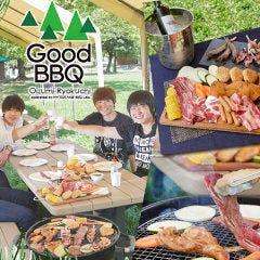 Good BBQ 大泉緑地