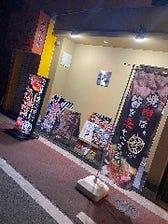 上質空間で黒崎での新しい楽しみを。