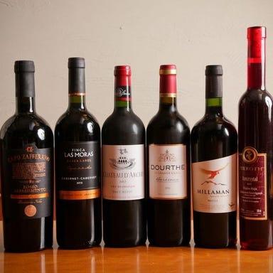 美味しいワインと料理のお店 カルデナール こだわりの画像