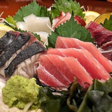 地酒と肴と静岡もの よしくら  メニューの画像