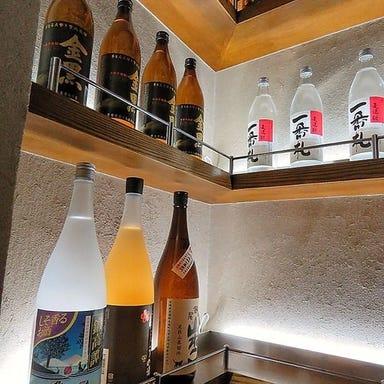 地酒と肴と静岡もの よしくら  こだわりの画像