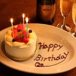 《誕生日・記念日》 メッセージを添えたケーキをご用意できます