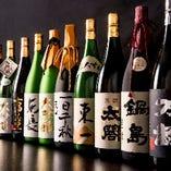 佐賀と言えば日本酒!佐賀・唐津の銘酒を豊富に取り揃えております。