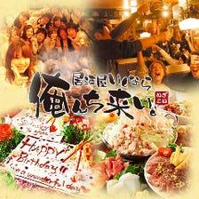"""【42品】の食べ放題メニュー 様々な""""味好み""""に最適です♪"""