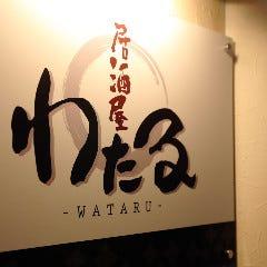 個室Dining 空庭‐SORANIWA‐ 広島流川店