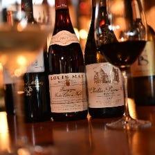 常時150本35種以上のワインを保有。