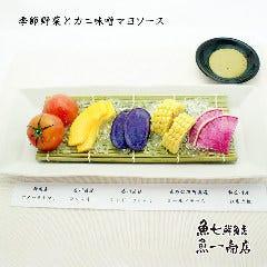 季節野菜とカニ味噌マヨソース