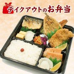 魚問屋 魚一商店 南柏総本山